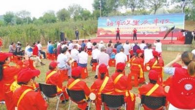 红安县举办首届农民丰收节