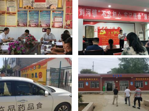 蕲春刘河镇食药监所开展秋季学校食品安全培训和检查