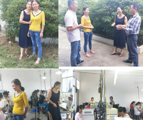 蕲春县刘河镇明浩电子厂女厂长王琴英回乡创业带动乡亲脱贫