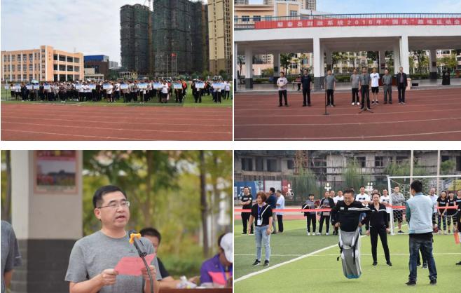 创新业绩树新形象:热烈祝贺蕲春县财政系统2018年