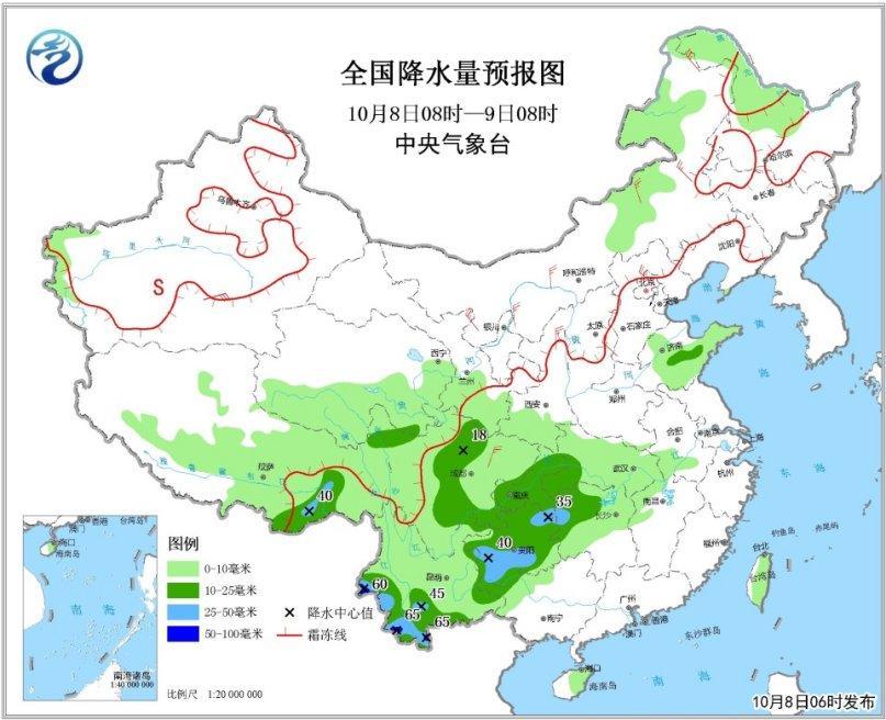 冷空气持续影响北方地区 西藏东部川西高原局地有中到大雪