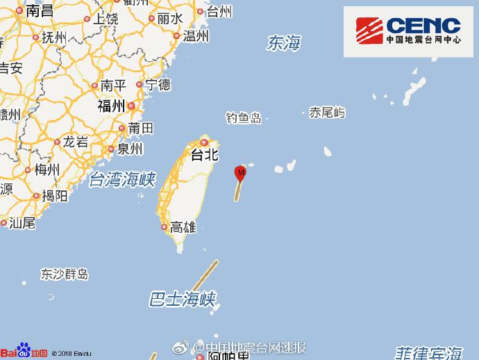 台湾6.0级地震 台湾花莲县海域6.0级地震
