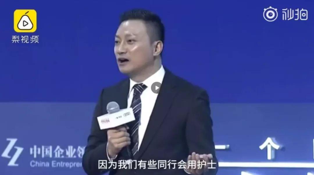 体检行业爆丑闻 网友炸锅了!