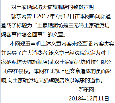 """图文:麻城神光花园国际幼儿园开展""""孝亲感恩周""""活动"""