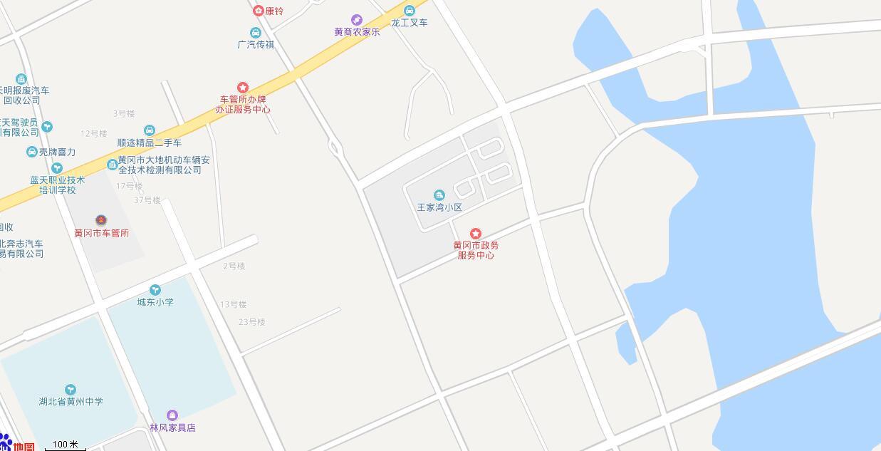 黄冈市政务服务中心整体搬迁至新址