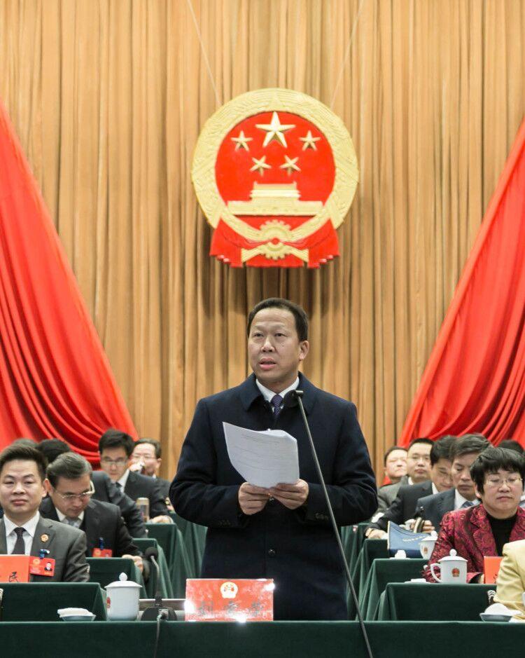 黄冈市第五届人民代表大会第四次会议开幕