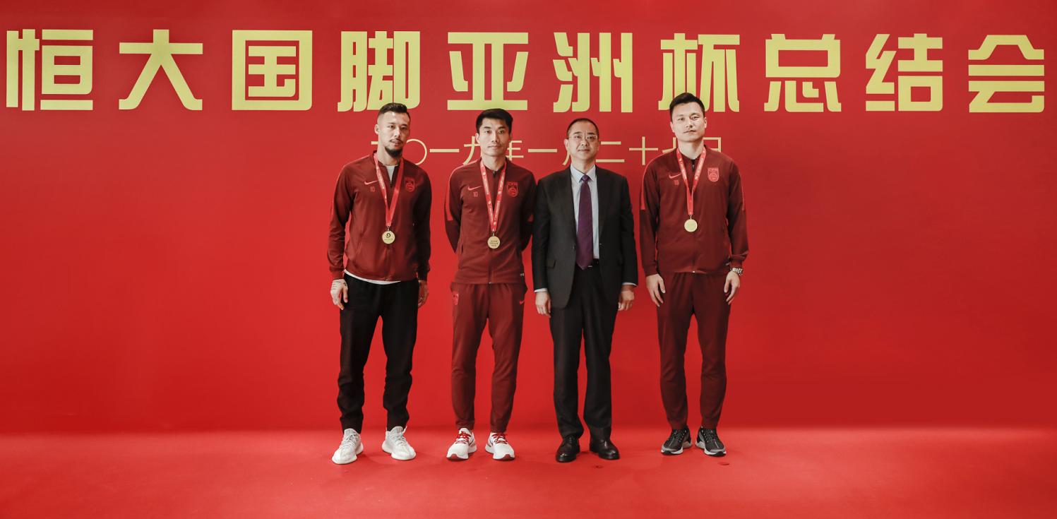 亚洲杯后恒大三奖一罚 制度管理球员堪称中超榜样
