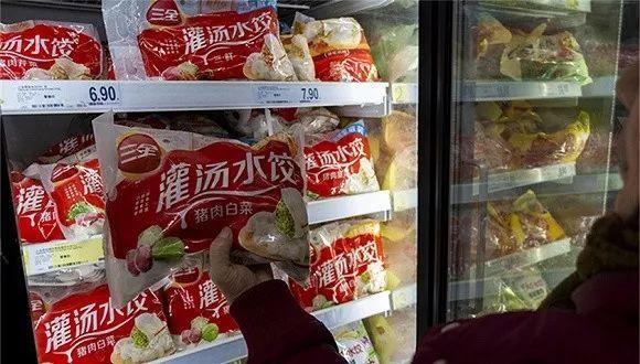 三全水饺猪瘟病毒  三全水饺猪瘟事件