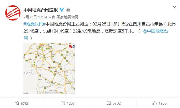 广东湛江地震 广东湛江3.6级地震