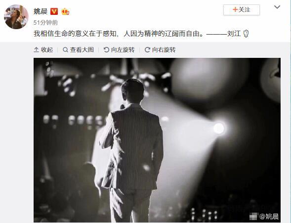 姚晨发博悼念刘江 《时尚》杂志社创始人刘江去世享年62岁
