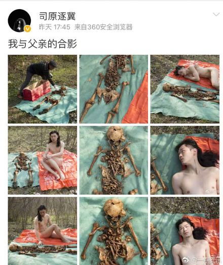 裸体与父亲尸骨合影 清明迁坟艺术家裸体与父亲尸骨合影引争议