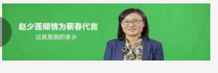 湖北可可新语食品有限公司李楚洪、三中老师叶银胜获″五一劳动奖章