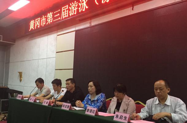 黄冈市体育事业发展中心在黄州集中举办第三届游泳(漂流)救生员培训班仪式