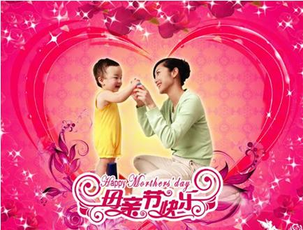 母亲节是几月几日 2019年母亲节是几月几号今年母亲节是几月几号