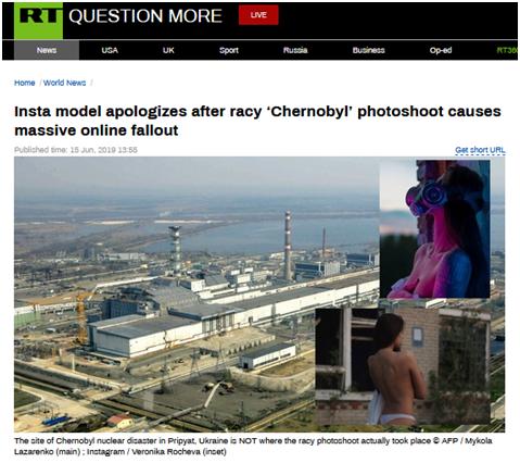 模特核电站不雅照 韦罗妮卡・罗切娃道歉