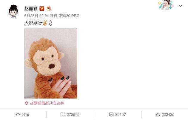 """赵丽颖产后首发照 """"大家猴呀""""配上了剪刀手俏皮可爱"""