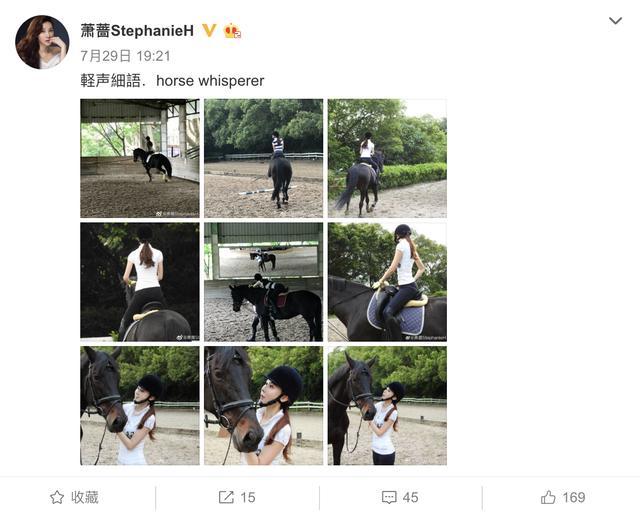 萧蔷晒骑马照 着骑士服和马裤身姿曼妙似少女