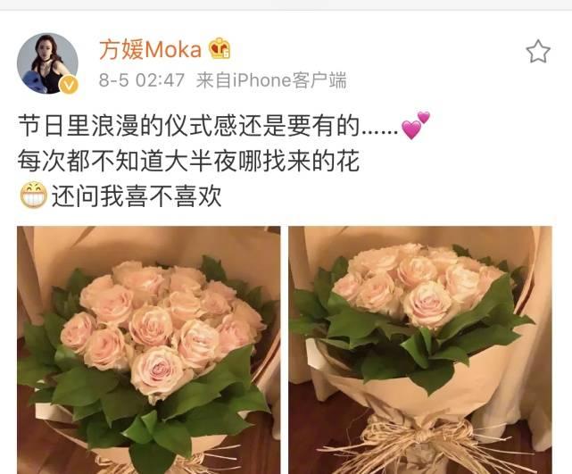 方媛生日秀恩爱 郭富城零点送花太甜蜜