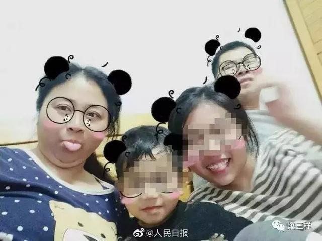 �^�P信女教��已找到 徐州女教��李秀娟�^�P信�热菰�文完整版