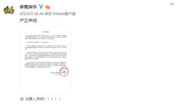 王�聪稚砉�证处 王�淳屯�传不雅视频内容申请辟谣公证