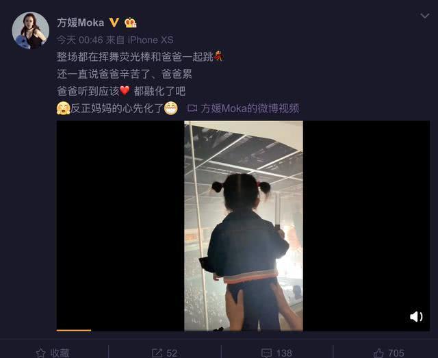 方媛带女儿看郭富城演唱会 台下手舞足蹈学爸爸跳舞太萌了