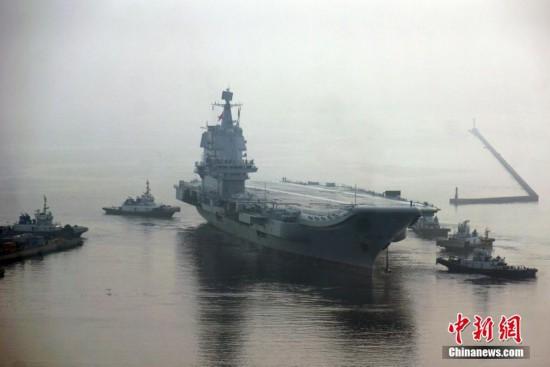 首艘国产航母交付  第一艘国产航母正式命名为山东舰