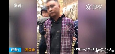 清远KTV纵火嫌犯被执行死刑