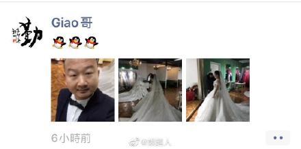 Giao哥结婚 知名网红Giao哥结婚上热搜怎么回事?