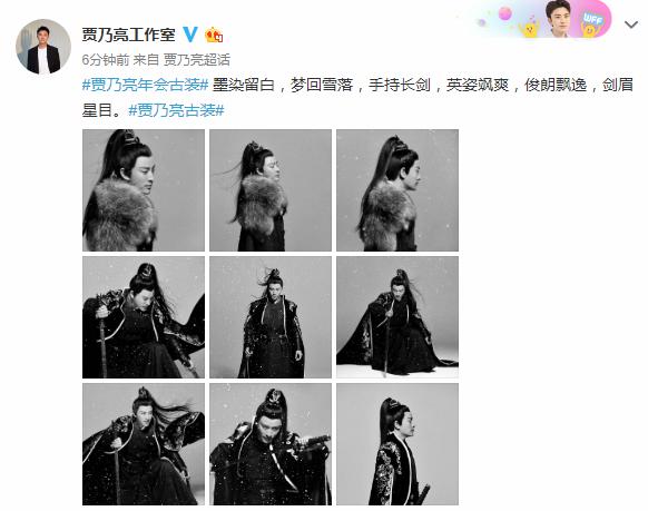 贾乃亮古装 身穿黑色长袍手持长剑英姿飒爽