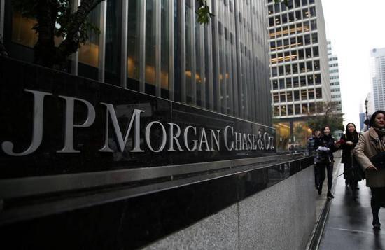摩根大通拟在消费者部门裁员