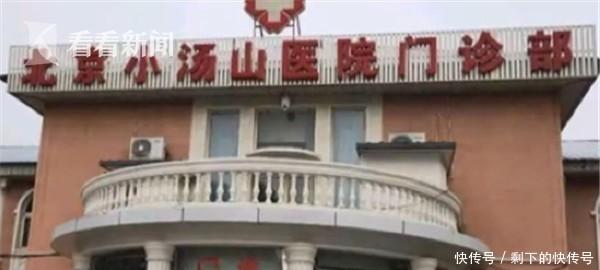 小汤山医院重建 北京昌平小汤山医院开始重建