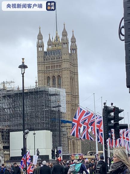 英國正式脫歐