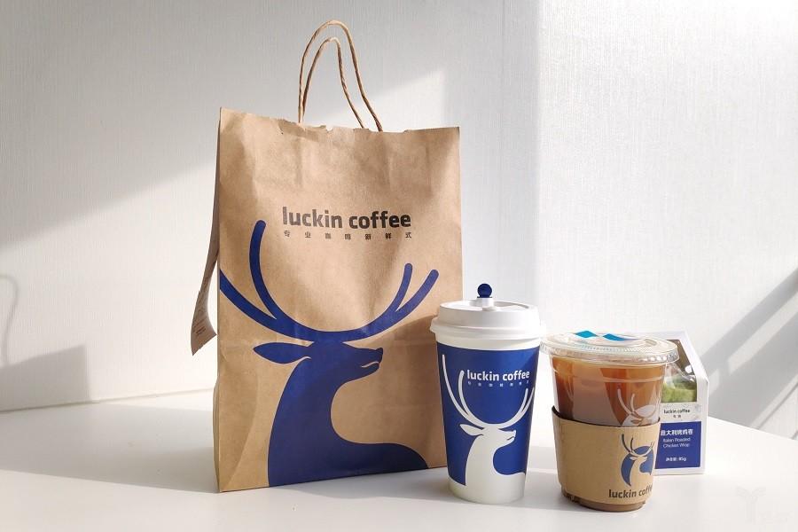 瑞幸咖啡遭做空 股价大跌