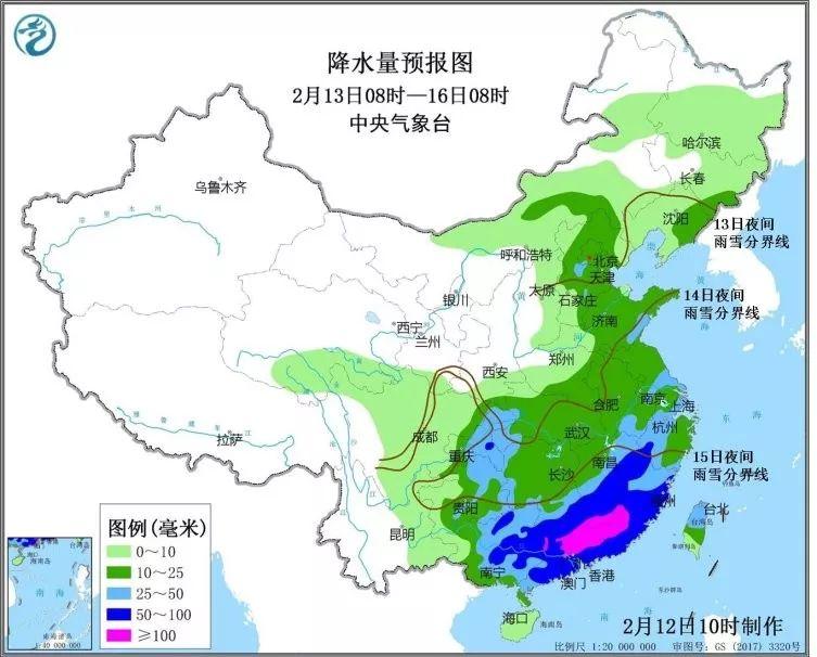北京将迎局地暴雪
