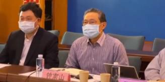 要鉴别流感和新冠 钟南山:鉴别流感和新冠肺炎是当务之急