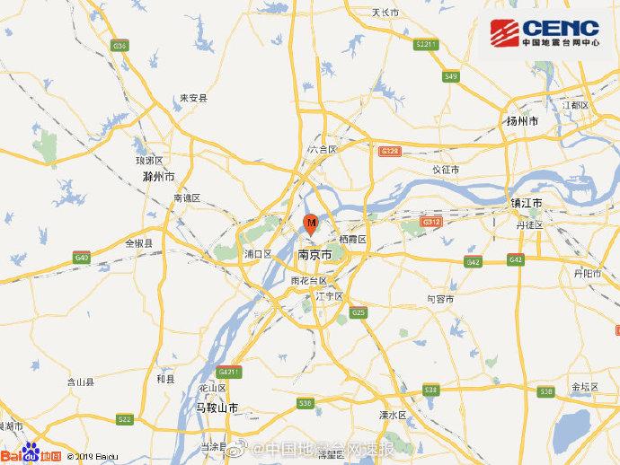 南京3.0�地震 南京市鼓��^3.0�地震