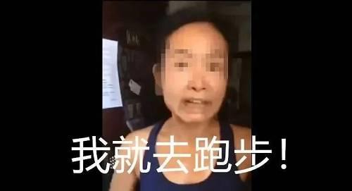 近日,一澳大利亚籍女子不戴口罩在小区跑步,还拒不配合社区防疫工作一事引发关注。