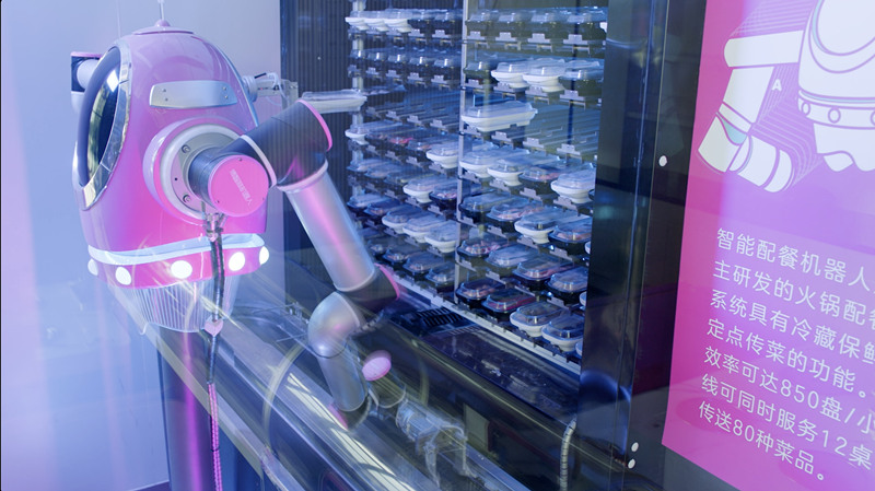 碧桂园旗下机器人餐厅综合体开业 计划打造一体化智慧餐饮集团