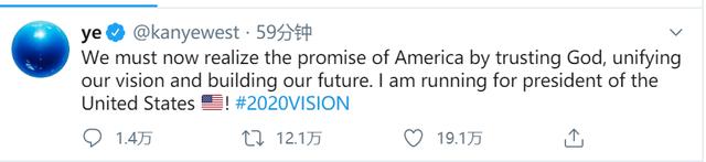 侃爷宣布竞选美国总统