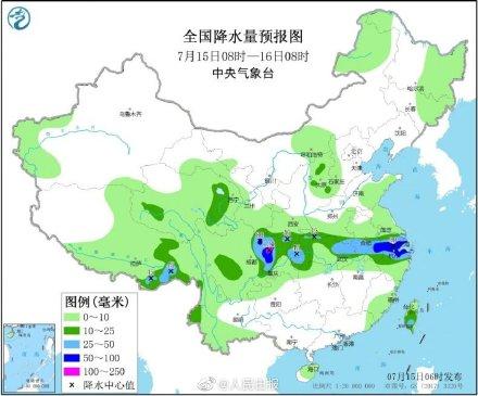 9省市部分地区有大到暴雨 暴雨蓝色预警持续