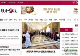 联合早报中文网首页www.zaobao.com