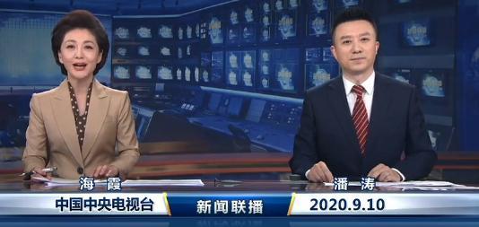 新闻联播迎来新主播潘涛 潘涛的个人资料潘涛照片潘涛简历
