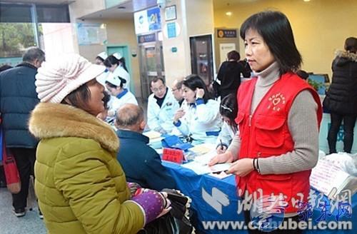 鄂州市中心医院开展预防肺结核义诊活动