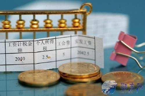 鄂州2017年最低工资标准最新,鄂州最低工资标准上调方案