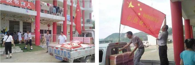 蕲春县张榜镇财政所为受灾群众送去生活物资
