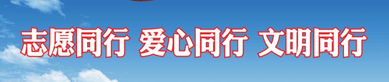 鄂东网《慈善鄂东》栏目主编严克林