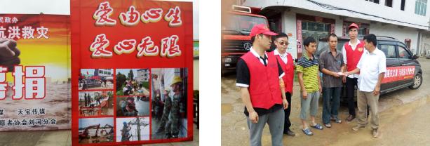 刘河镇及时把赈灾义演捐款送到张�Y镇三个重灾户手中